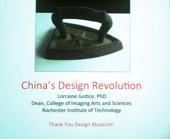 China Design talk