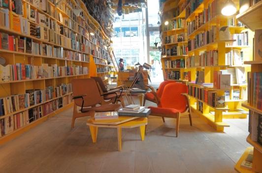 Libreria 2016